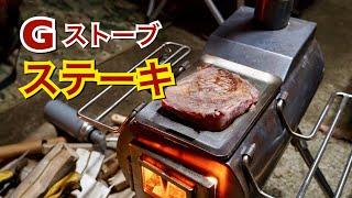 九州に冬将軍到来!3つのストーブでぬくぬくキャンプ♪