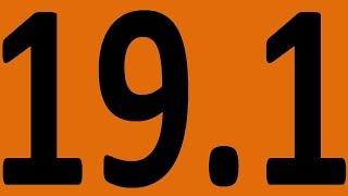 ПРАКТИКА - АНГЛИЙСКИЙ ЯЗЫК ДО АВТОМАТИЗМА  УРОК 19.1  ГРАММАТИКА. УРОКИ АНГЛИЙСКОГО ЯЗЫКА