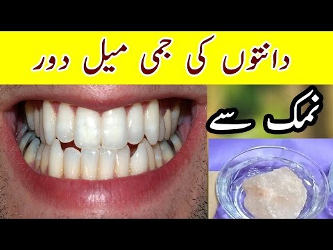 Teeth Whitening At Home - Clean Teeth With Salt Free Tips Home Made No Side Effect For Teeth Tips