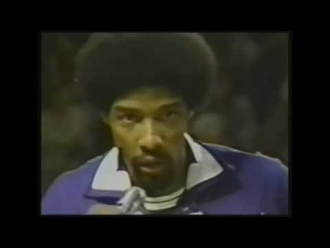 1977 NBA All Star Game: Dr. J takes flight, wins MVP (classiest player ever)