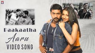Aaru Tamil Movie | Paakatha Video Song | Suriya | Trisha | Devi Sri Prasad | Hari.mp3