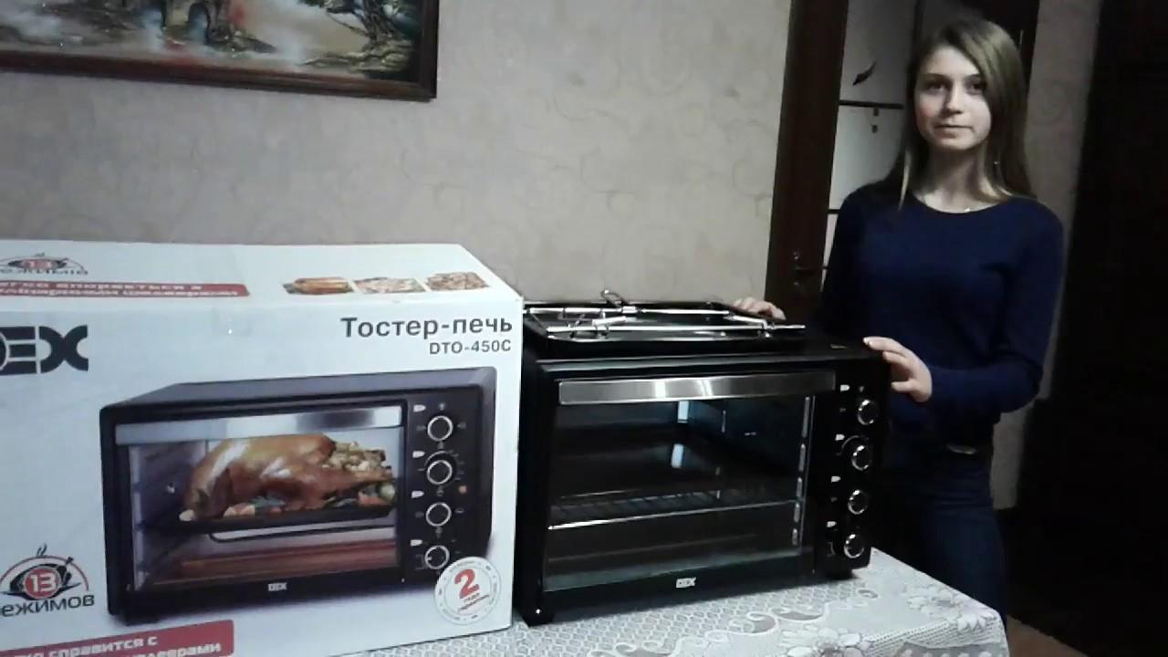 Распаковка Электрическая печь DEX DTO-450C из Rozetka.com.ua .