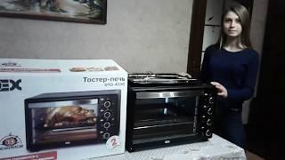 «Распаковка Электрическая печь DEX DTO-450C из Rozetka.com.ua»