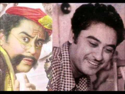 Kishore Live Kolkata - Mana Janab Ne Pukara Nahi