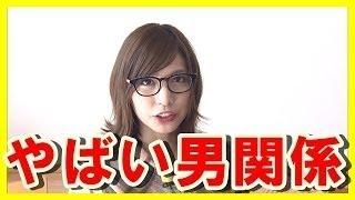 【関連動画】 【放送事故】大島麻衣が「今日の夜は麻衣とパコっても良い...