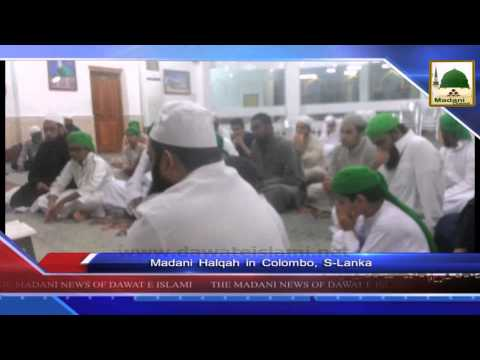 News 11 Aug - Madani Halqa in Colombo, S-Lanka