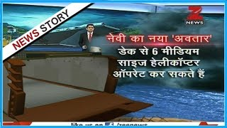 Yudh : Get glimpse of Indian Navy's futuristic amphibious warship