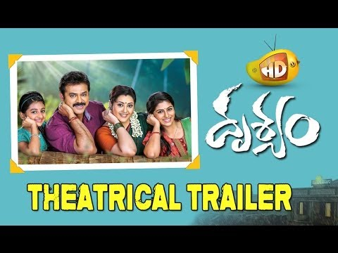 Venkatesh Drishyam Movie Theatrical Trailer HD - Meena, Nadhiya, Naresh