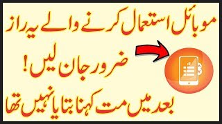 Volume Button Hidden and Secret Tricks On Android Mobile in Urdu/Hindi Tutorial
