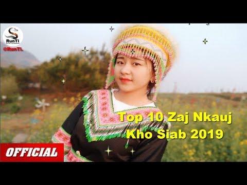 Top 10 Zaj Nkauj Kho Siab 2019 - Vim Hlub Koj Thiab Mob Siab Lis No thumbnail