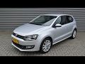 Volkswagen Polo 1.2 TSI 105PK HIGHLINE/PDC/CLIMA/35%PRIVACY-GLAS