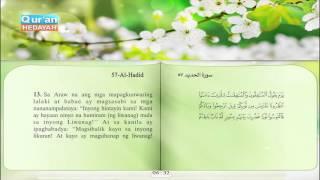057 | Al-Hadîd | Sa'd Al-Ghamidi | Fares Abbad | سورة الحديد - سعد الغامدي - فارس عباد