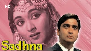 Sadhna (1958) | Vyjayanthimala | Sunil Dutt | Leela Chitnis | Bollywood Old Classic Movie