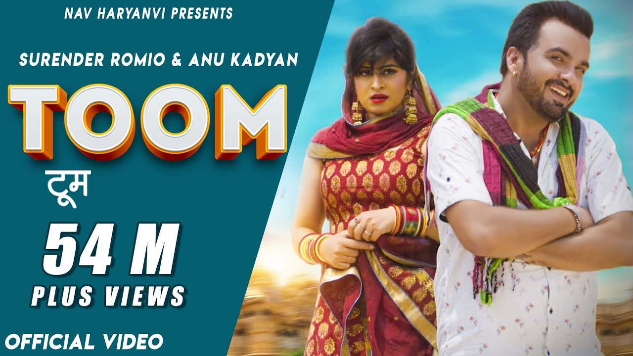 TOOM टूम - Full Video   Surender Romio, Anu Kadyan   Anney Bee   New Haryanvi Songs Haryanavi 2020