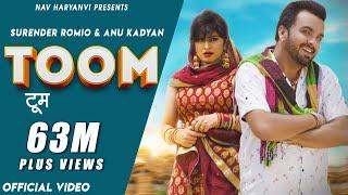 TOOM टूम (Full Video) | Surender Romio, Anu Kadyan | Anney Bee | New Haryanvi Songs Haryanavi 2020