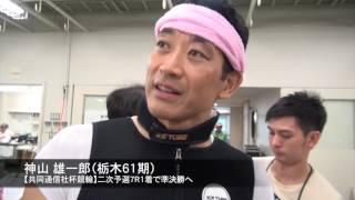 """神山雄一郎(48)がうれしい841勝目を挙げた。ここしばらくは""""神山..."""
