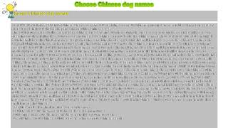 How to : Choose Chinese dog names