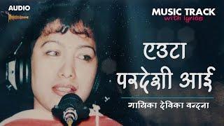 Euta Pardeshi Aaye Music Track with Lyrics | Devika Bandana, Karaoke