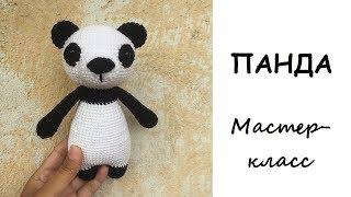 Панда крючком, мастер-класс. Вязание крючком для начинающих.