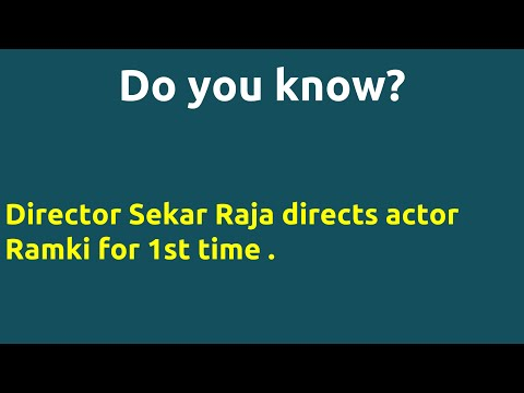 En Pottukku Sonthakkaran |1991 movie |IMDB Rating |Review | Complete report | Story | Cast