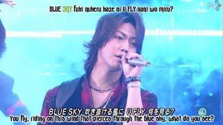 KAT-TUN / CHANGE UR WORLD【KARAOKE】カラオケ
