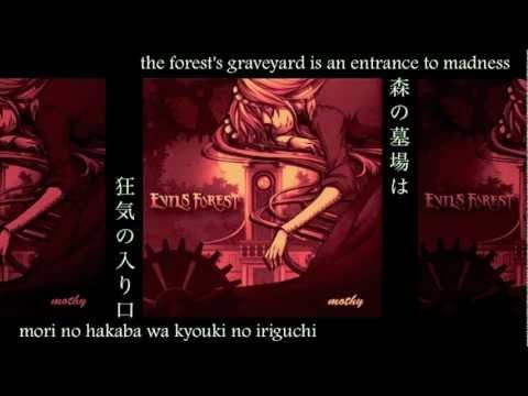 【Rin・Len・MEIKO】 master of the graveyard 【Eng・Romaji・Jap Sub】