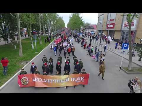 Кореновск 9 мая 2017 съемки Квадрокоптер