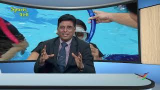 Sports Varta -  Scuba Diving Episode 4