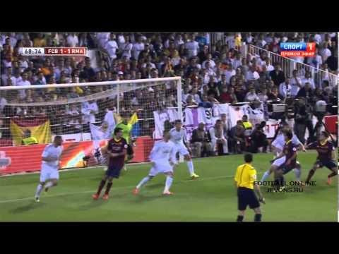Барселона vs Реал Мадрид 1: 2. Кубок Короля 2013/14! Hala Madrid