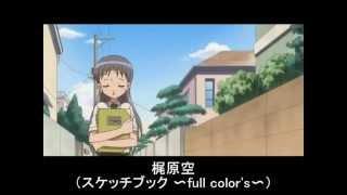 花澤香菜さんのアニメキャラ集 花澤香菜 検索動画 9