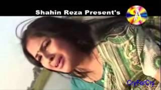 আমি যার লাগিয়া সব ছাড়িলাম Bangla Folk Song, Bangladesh
