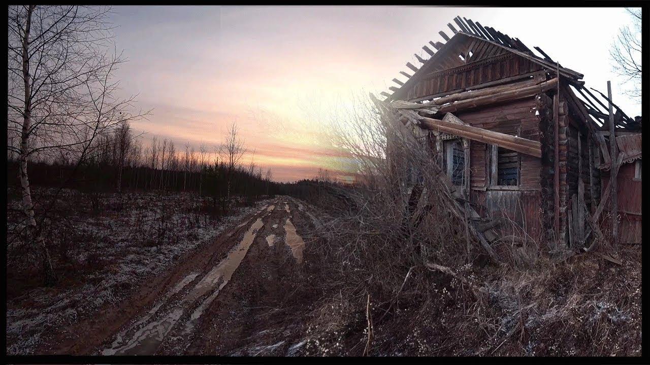 ОТПРАВИЛИСЬ С БРАТОМ В ПУТЕШЕСТВИЕ / Поиск деревни, где жили СТАРОВЕРЫ!