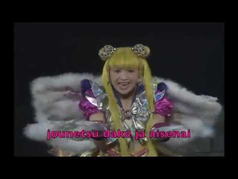 Sera Myu - The Last Change (21st Century) (Karaoke) (Marina's Pitch)