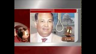 Ali ahsan muzahid and SQ Chowdhurry must to hang, Bangladesh supremcourt verdict