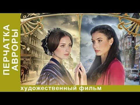 Майор (2013) — смотреть онлайн — КиноПоиск