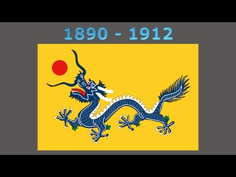 History of the Chinese flag