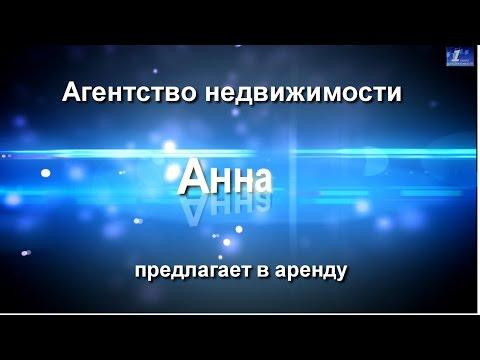 Аренда жилой недвижимости  Квартира  Комната  Хабаровск