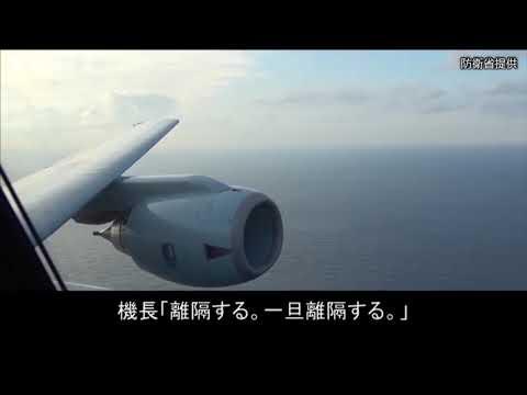 韓国艦レーダー照射映像を公開 防衛省(コンパクト版)