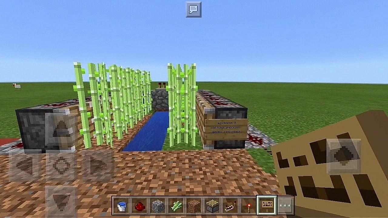 Фермы в майнкрафт автоматические