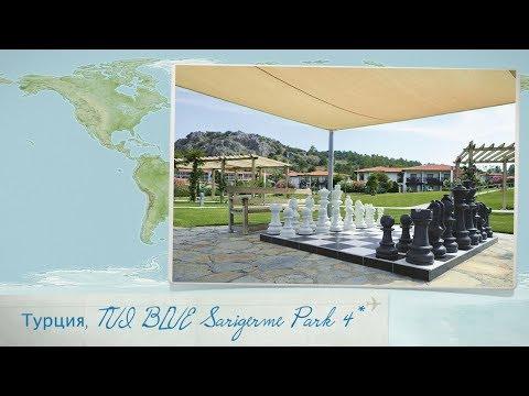 Обзор отеля TUI BLUE Sarigerme Park 4* в Турции (Даламан) от менеджера Discount Travel