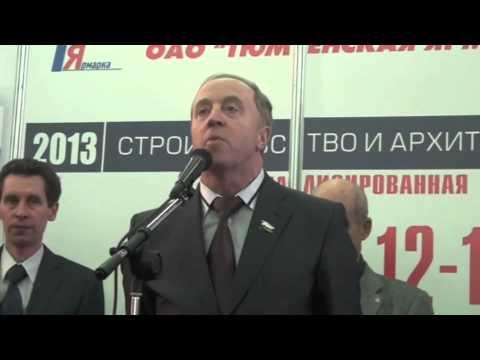 Виктор Рейн