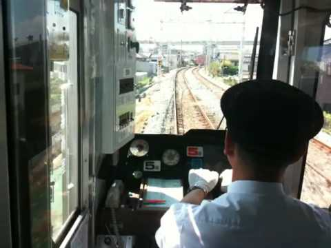 Russian train conductor - 3 8