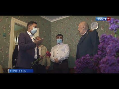 В Ростове управляющая компания оплатила коммунальные платежи ветеранов за май