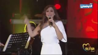 اليسا : موطني + حلوة يا بلدي + لو فيي - مهرجان موازين 2015
