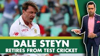 STEYN retires from TESTS   #AakashVani
