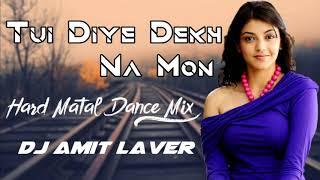 Tui Diye Dekh Na Mon Dj Song [ Hard Matal Dance Mix ] - Dj AmiT Laver    Purulia New Dj Song