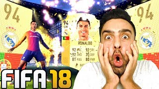 FIFA 18 RONALDO PAKET AÇILIMI ! EFSANELER MAÇ !
