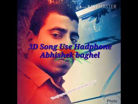 Amplifier 3d song