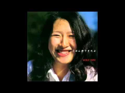 Akiko Yano  Aoi Sanmyaku