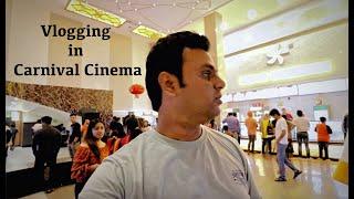 Inside Story of Carnival Cinema | Zirakpur